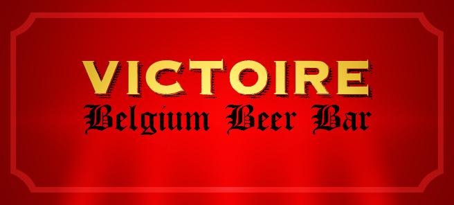 Victoire Belgium Beer Bar - Rochester, NY